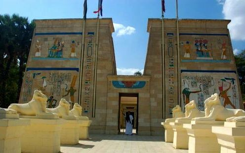 Day Trip to Pharaonic Village